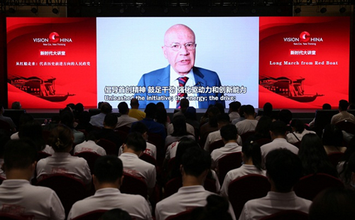 UK scholar: CPC shows great success in modern governance