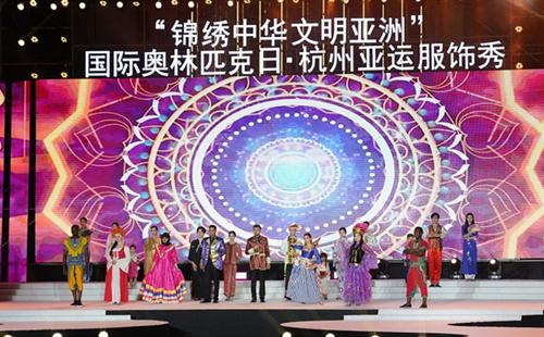 Costume show celebrates International Olympic Day