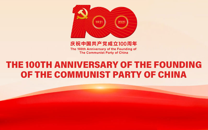 Zhejiang hosts gala to celebrate CPC centenary