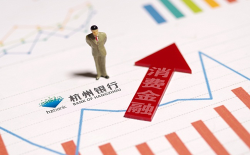 Credit loans worth 8b yuan to be issued to Hangzhou companies