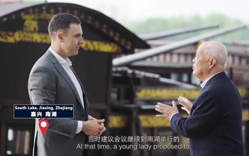 Australian explores CPC birthplace in Zhejiang