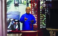 Pinghu Bozi storytelling