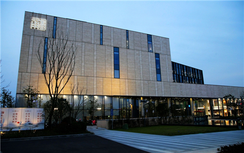 Ningbo Library nominated for Public Library of the Year award