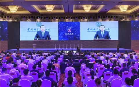 Jiaxing hosts 2021 Innovation China Summit