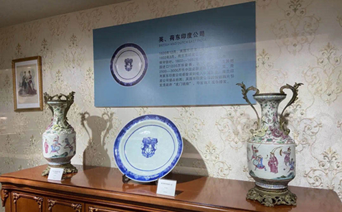 Zhejiang's first exported porcelain museum opens