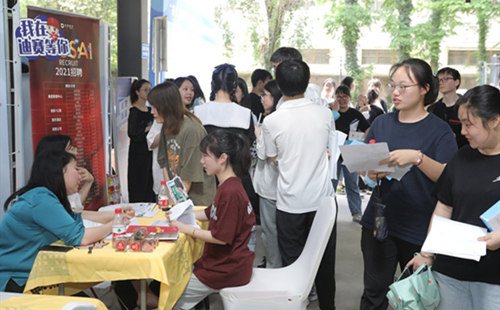 Ningbo ranks among top 10 cities nationwide in job prospects