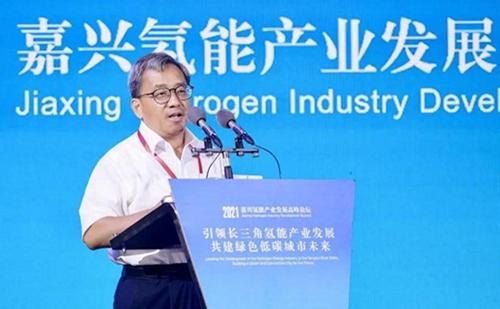 Jiaxing boosts hydrogen industry development