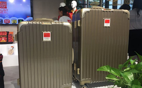 Hangzhou company makes suitcases for Team China