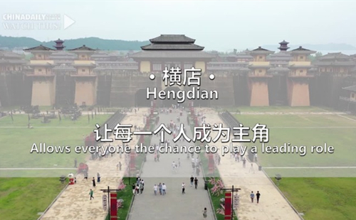 Hengdian World Studios: Giving everyone a chance to play a leading role