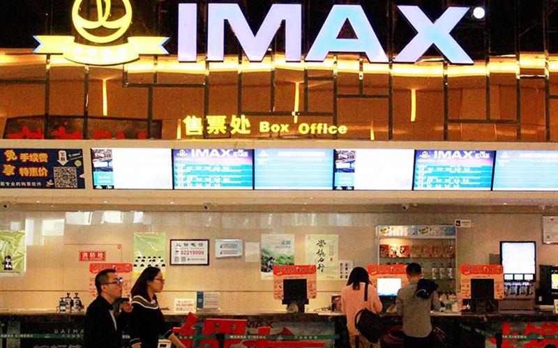 China tightens containment measures at cinemas amid COVID-19 resurgence