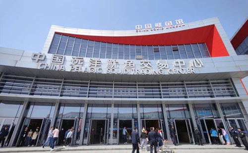 Zhejiang Industrial Fund commits $770m to rural revitalization