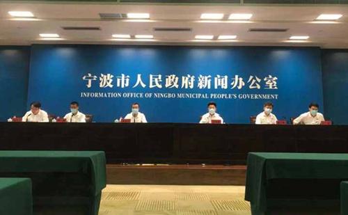 Ningbo authorities provide update on epidemic control situation