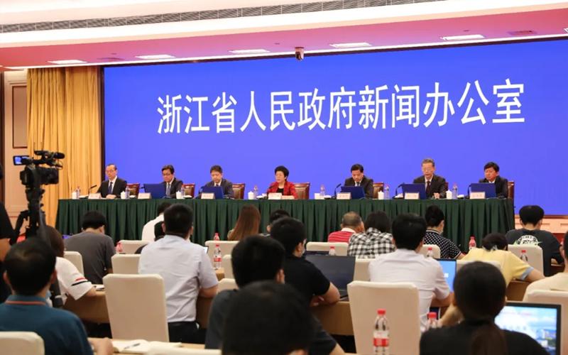 Zhejiang highlights achievements in digitization reform