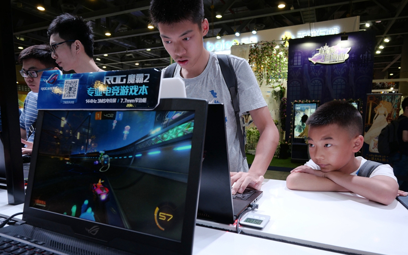 Stricter limits on minors' online gaming