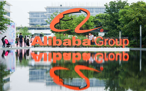 Alibaba's investment to help promote common prosperity