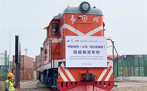 China-Europe freight train services steam ahead, with 32 percent growth