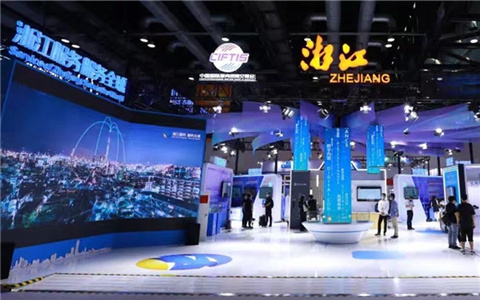 Zhejiang hosts 'Zhejiang Day' event at CIFTIS