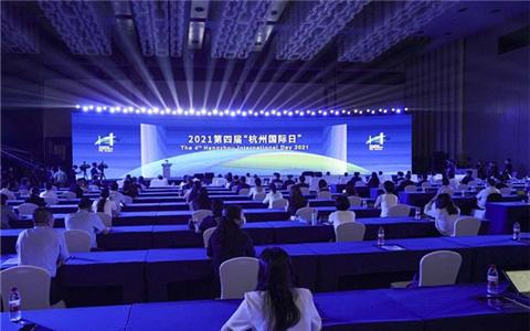 Fourth Hangzhou International Day opens