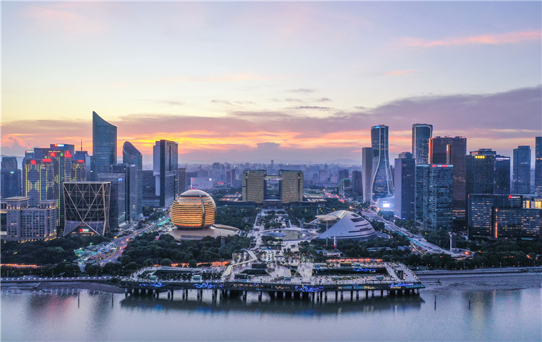 Five years on, legacy of G20 Hangzhou summit shines bright