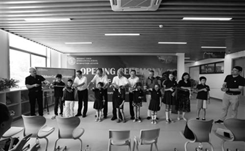Wenzhou city's first foreign children's school opens