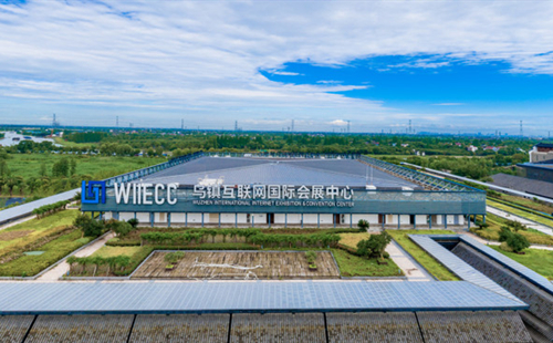 Wuzhen internet conference to kick off on Sept 26