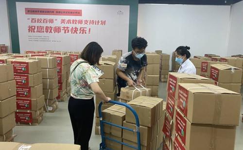 Zhejiang Art Museum contributes to fine arts education