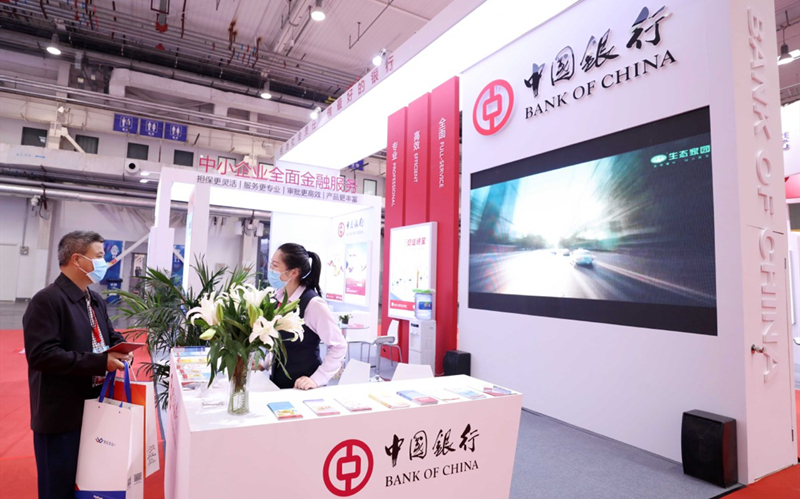 BOC to step up support for Zhejiang to achieve common prosperity