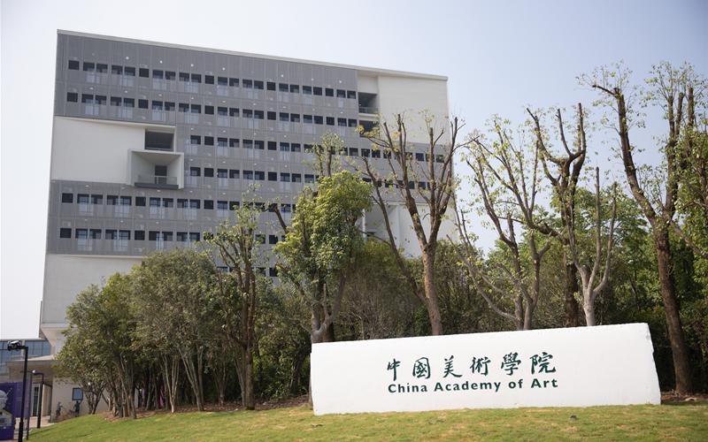 CAA opens Liangzhu campus