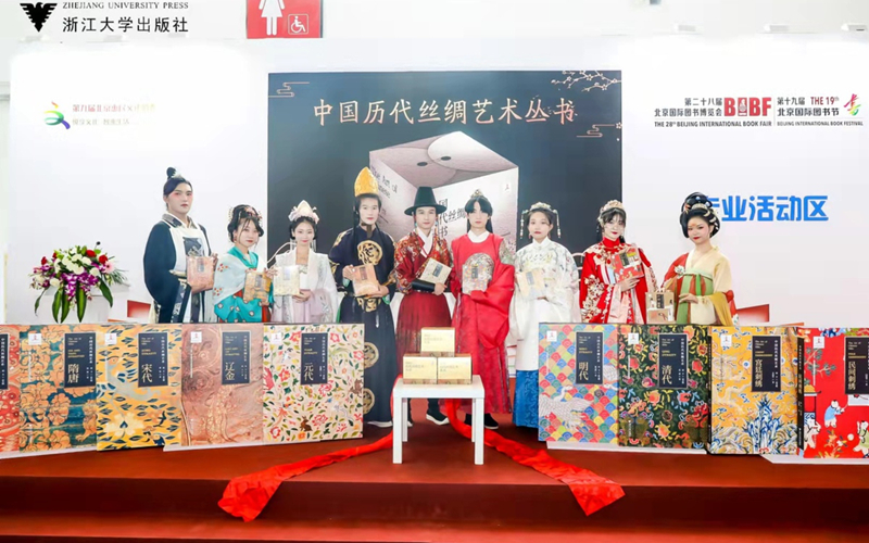 New Chinese silk series charms readers at book fair