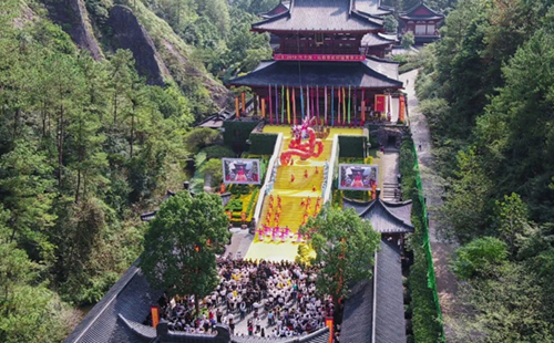 Jinyun to hold ceremony for Huangdi in October