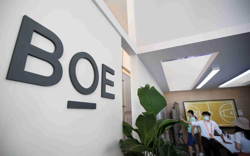 Nine enterprises, bodies receive nation's highest quality award