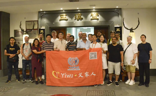 Expats explore countryside, TCM culture in Yiwu