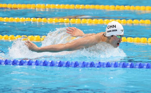 Zhejiang swimmer claims 4 gold medals at National Games