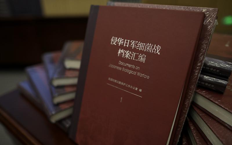 Zhejiang a heavy victim of Japanese biological warfare in WW II