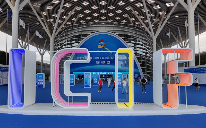 78 Zhejiang enterprises attend culture fair in Shenzhen