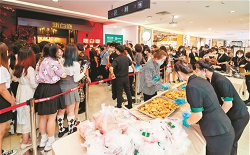 Hangzhou catering brand sets Guinness world record