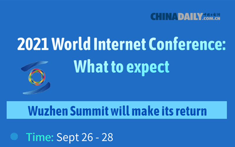 2021 World Internet Conference: What to expect