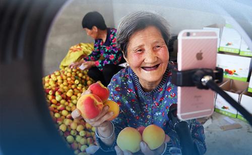 Xi's quotes on internet development