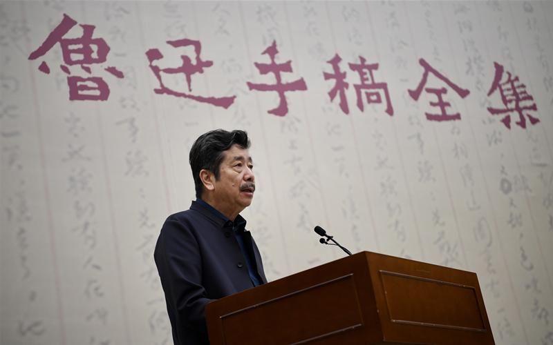 Complete set of Lu Xun manuscripts published
