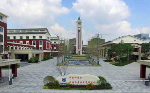 Qiantang aims to be global innovation center for biomedicine