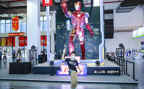 Animation festival boosts Hangzhou's culture industry