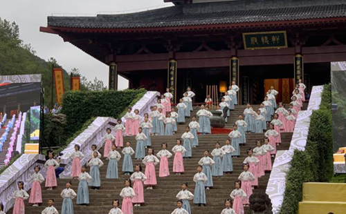 Jinyun county readies itself for Huangdi worship ritual