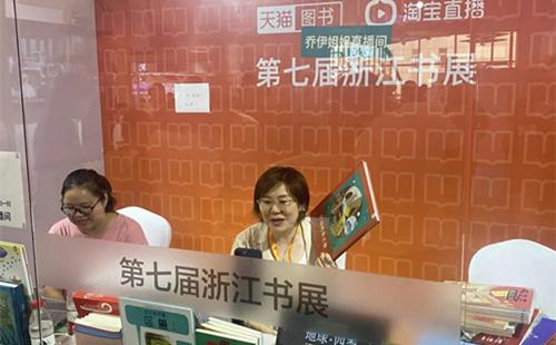 Zhejiang Book Fair yields fruitful results