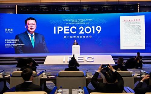 Zhoushan to host annual petroleum, natural gas enterprises conference