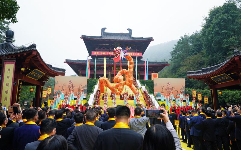 Memorial held for legendary ancestor