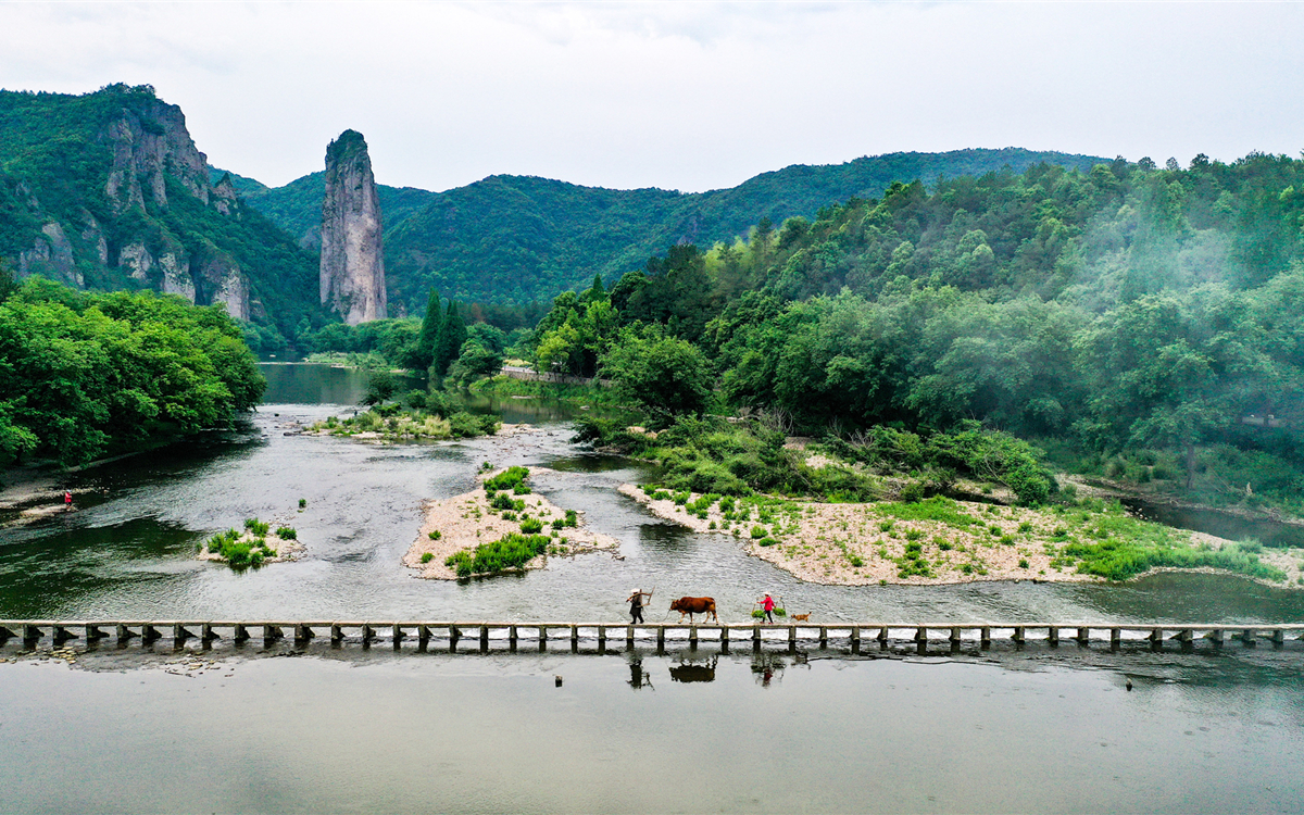 Video: Jinyun to hold ceremony for Huangdi