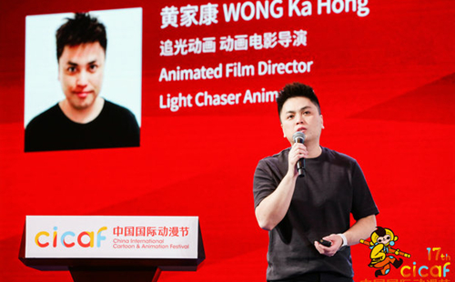 Top event in Hangzhou draws cartoon and animation veterans, fans