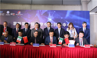 Hangzhou, Mexico bolster co-op in scientific and technological innovation
