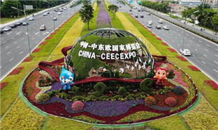 China-CEEC Expo poised to hit new heights
