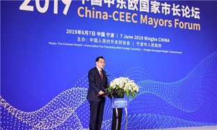 China-CEEC cooperation achievements hailed at mayors forum